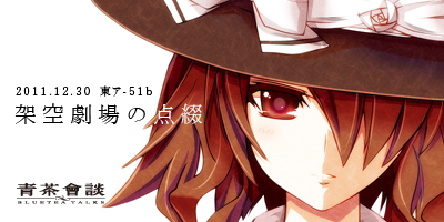 C81新刊
